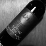 イタリアワインと豚肉バル BUTA MA MILLE - 濃くて力強いけど飲み疲れない!