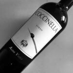 イタリアワインと豚肉バル BUTA MA MILLE - しなやかな自然派シラー。