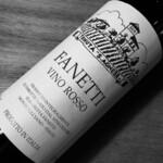 イタリアワインと豚肉バル BUTA MA MILLE - 飲み心地の良い自然派の赤。