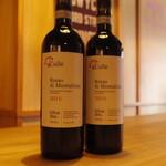 イタリアワインと豚肉バル BUTA MA MILLE - 自然派のロッソディモンタルチーノ。しかもバックビンテージの入荷!