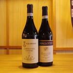 イタリアワインと豚肉バル BUTA MA MILLE - 綺麗なバルベーラと凝縮感あふれるバルベーラ