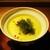 もと井 - 料理写真:冷やし茶碗蒸し:よくお出しの効いた 冷やし茶碗蒸しの上に、とうもろこしのすり流しがタラァ~リとかけられ、新鮮でエメラルド色に輝く海葡萄がトッピングされています。 なめらかな食感の茶碗蒸しと すり流しに プチプチとした海葡萄が良いですネ!     2020.07.18