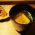 もと井 - 料理写真:味噌汁:大豆の旨味が濃く とても柔らかな 勝川の豆腐が入っていて くちの中で蕩けます。 お出汁が良く効いた 赤出汁がとても美味しいですネ!
