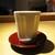 もと井 - その他写真:お茶。     2020.07.18