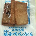 鳩子てんぷら - 料理写真: