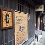 カフェ カリアーリ - 店舗外観