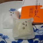 元祖播磨屋 -