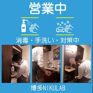 ◆当店の取り組み◆店内感染防止対策を実施中です。
