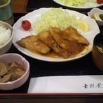 素材食楽「和」 - まぐろトロのステーキ(¥1100-)