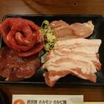 焼肉の田口 - 料理写真:
