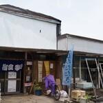 金沢食堂 - 外観:金沢食堂と、併設する魚屋さんの金沢魚店