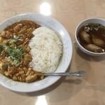 Shanhaihanten - 麻婆豆腐丼、エビ入りワンタンスープ ※限定ワンコイン