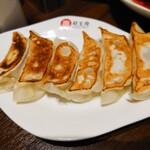 蜀王府 - 焼き餃子