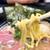 王者-23 - 料理写真:横浜家系ラーメン王者家(トッピング盛りチャーシュー)麺リフト
