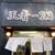 王者-23 - 外観写真:店舗正面