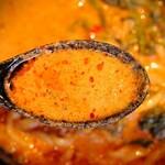 地獄の担担麺 -