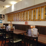 ターリー屋 - ターリー屋 新宿西口店