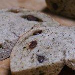 ベーグルマシュモ - ほうじ茶甘納豆