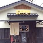 ココロン -