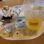 ココス - ほうじ茶パフェ&レモネード~☆