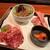 秋田牛玄亭 - 料理写真:秋田牛玄亭@秋田 和牛焼肉定食 アップ