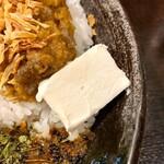 カレーノトリコ - クリームチーズ