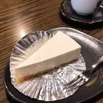 フレッシュコーヒーナンバーワン 珈琲創房 自由人 - クリームチーズケーキ