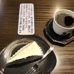 フレッシュコーヒーナンバーワン 珈琲創房 自由人 - セットメニュー