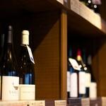 鶴見葡萄酒酒場 -