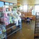 華福 - 1階食品工場で作った手作り麩菓子も販売しています☆