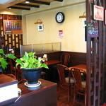 いずみ - 「昔ながらの喫茶店」な雰囲気