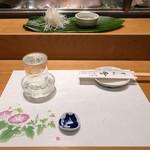 すし処 會 - 〆張鶴の吟撰