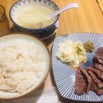 炭焼き牛たん 徳茂 - 牛たん定食【1人前】