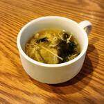 サンバード - 料理写真:冷たいスープ付き