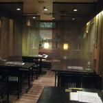 食楽幸房 - ほっと落ち着く空間