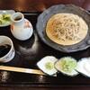 手打ち蕎麦 よしの蔵 - 料理写真:土日祝日限定十割ざるそば(1,300円)