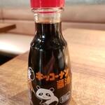 ハタハタ屋敷 - キッコーナン醤油 (秋田県)