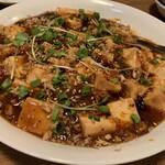 上海雲呑 樓 - 麻婆豆腐