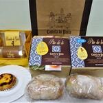 133640650 - パステル・デ・ナタ、自家製ポルトガルパン、ポルトガルビスケット<アレイア シナモン味>、ポルトガルビスケット<雄鶏ビスコイット>、ミーニョ地方のパォンデロー1/4、リバテージョ地方パォンデロー