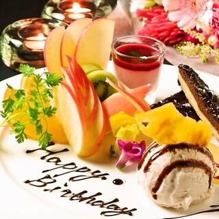 【誕生日・記念日】バースデーケーキかシャンパン一本プレゼント
