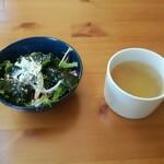 133647631 - サラダとスープ