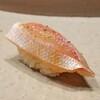 匠 誠 - 料理写真:カスゴ鯛(にぎり)