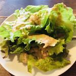 ホウバル - サラダ