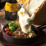 CRAFT CHEESE MARKET - チーズインハンバーグのラクレットチーズ