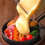 CRAFT CHEESE MARKET - 彩り野菜とポテトのラクレットチーズ
