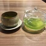 RESTAURANT 1899 - 深蒸し煎茶