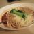 四川家庭料理 楊 八戸 - 汁なし担々麺900円
