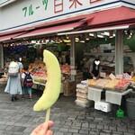 百果園 - 果肉メロン(税込み200円)