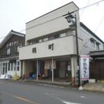 船町食堂 - '20/07/24 店構え