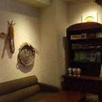 ティスカリ - 田舎風の部屋